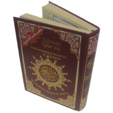 Tajweed Quran with English Translation